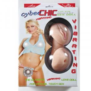 Секс кукла надувная cyber chic с вибрирующей вагиной и анусом